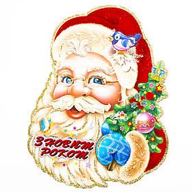 Декорация на окно - Дед Мороз, 70*51 см (471768)