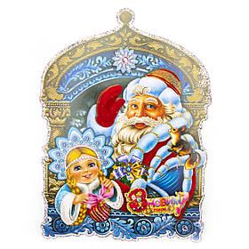 Декорация на окно - Дед мороз та Снегурочка, 36*19 см (472680)