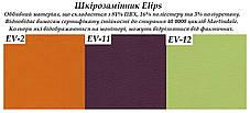 Кресло мягкое Hello 4L chrome экокожа Eсо-50 (Новый Стиль ТМ), фото 3