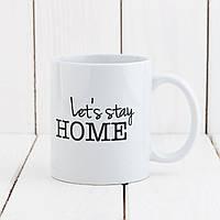 Кружка біла (330 мл) Let's-stay-home