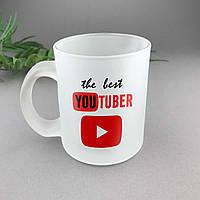 Кружка стеклянная матовая (330 мл) YouTuber