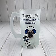 Пивний келих скляний матовий (500 мл) Тихо ша