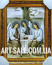 Ікона Свята Трійця