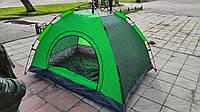 Палатка зонт. Автоматическая палатка 2-х местная.