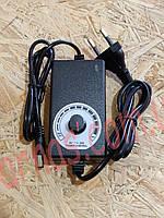 Блок живлення 3-24V Зарядний (адаптер)