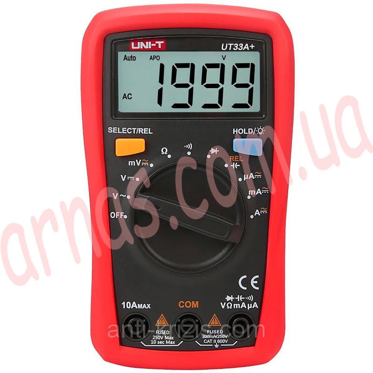 Мультиметр Unit UT33A+ цифровий