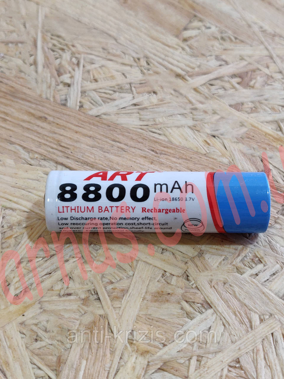 Аккумулятор 18650 ART 8800mah