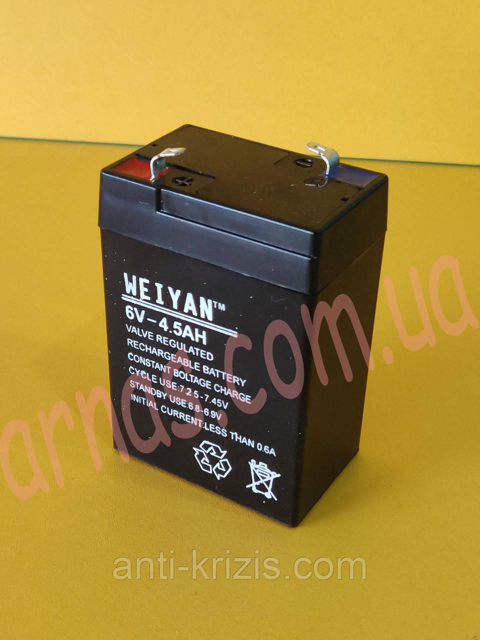 Аккумулятор 6v 4,5ah 500 грамм