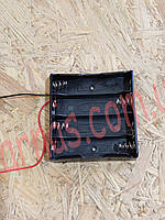 Касета під акумулятор 18650 4 відсіку (7-50)