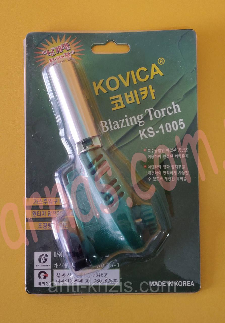 Газова пальник Blazing Torch KS-1005