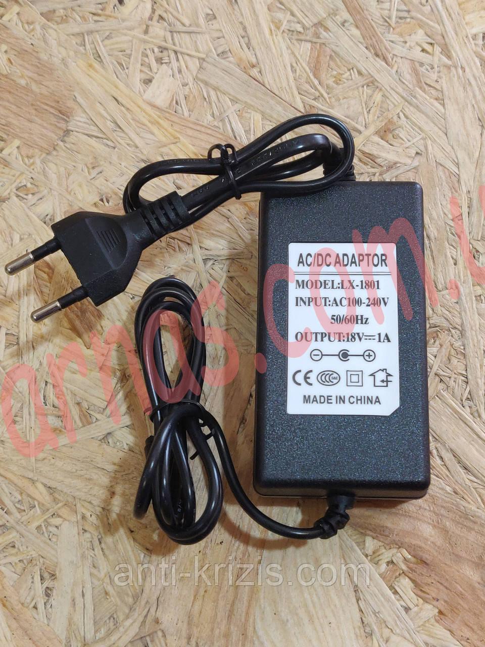 Блок питания 18V 1A Зарядное (адаптер)
