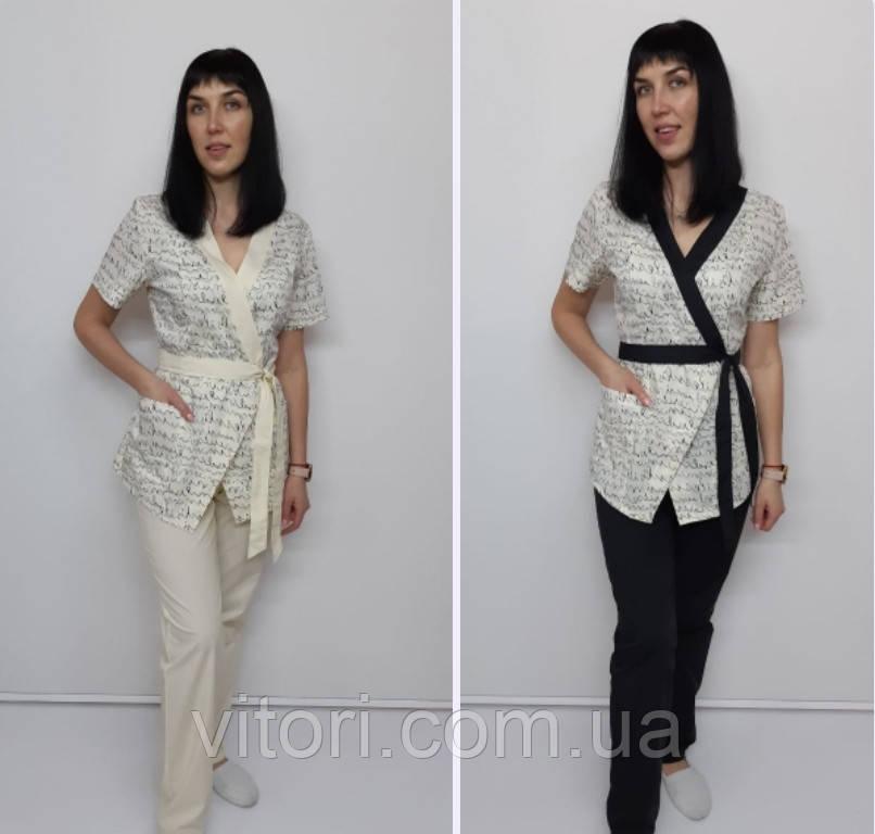 Жіночий медичний костюм Бель принт бавовна короткий рукав