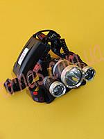Аккумуляторный налобный фонарь RJ-3000, фото 1