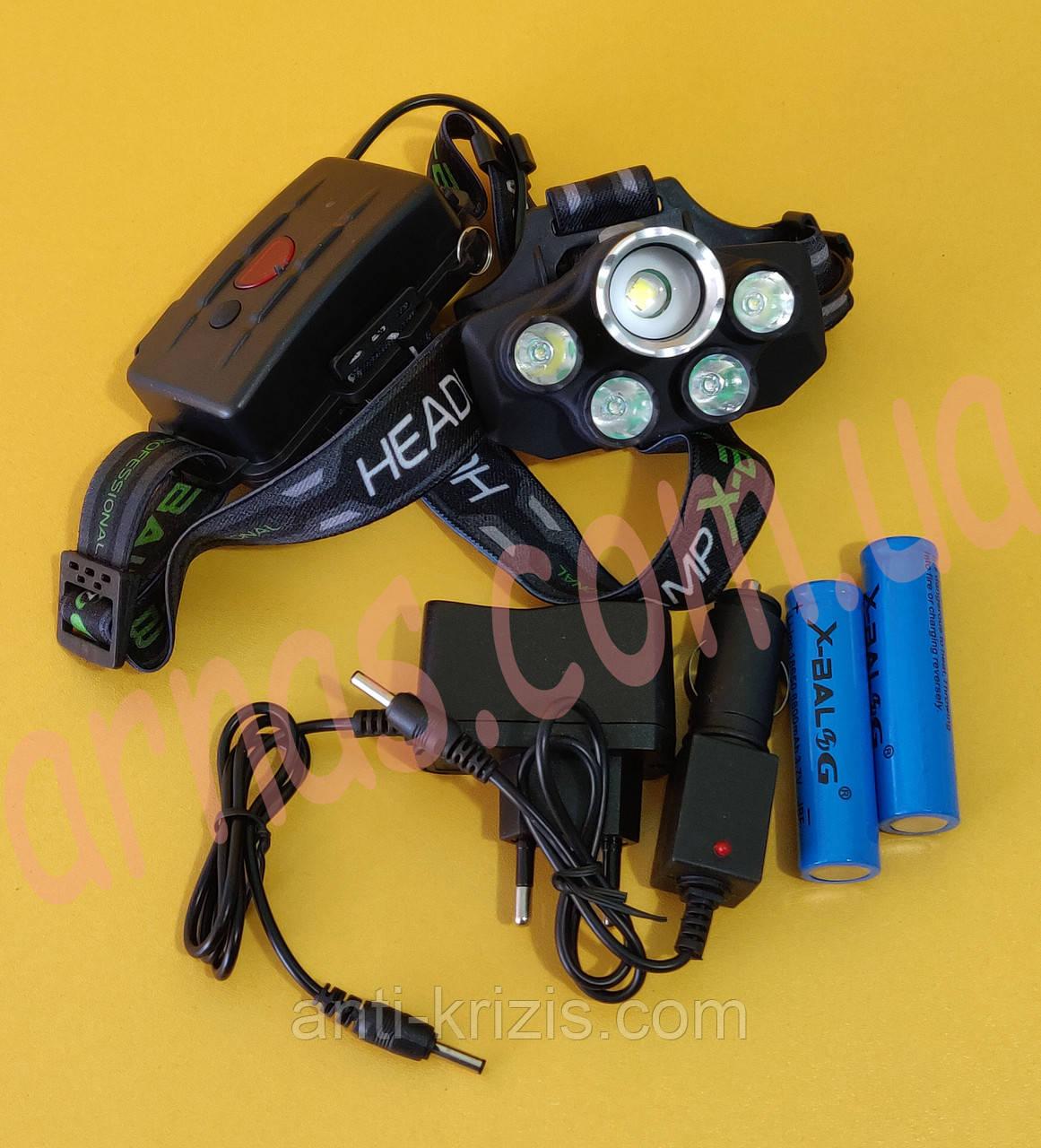 Акумуляторний налобний ліхтар BL-T56-T6
