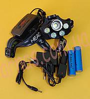 Акумуляторний налобний ліхтар BL-T56-T6, фото 1