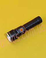 Акумуляторний ліхтар BL-807, фото 1