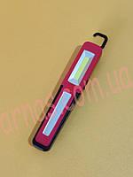 Фонарь-светильник ZJ-589, фото 1