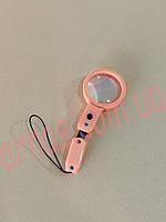 Лупа-брелок с подсветкой Magnifier 5x BW09
