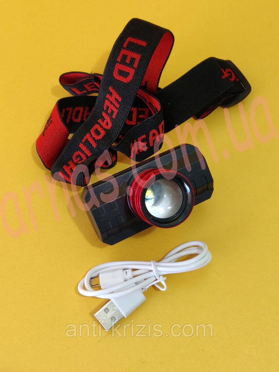Аккумуляторный налобный фонарь 8102