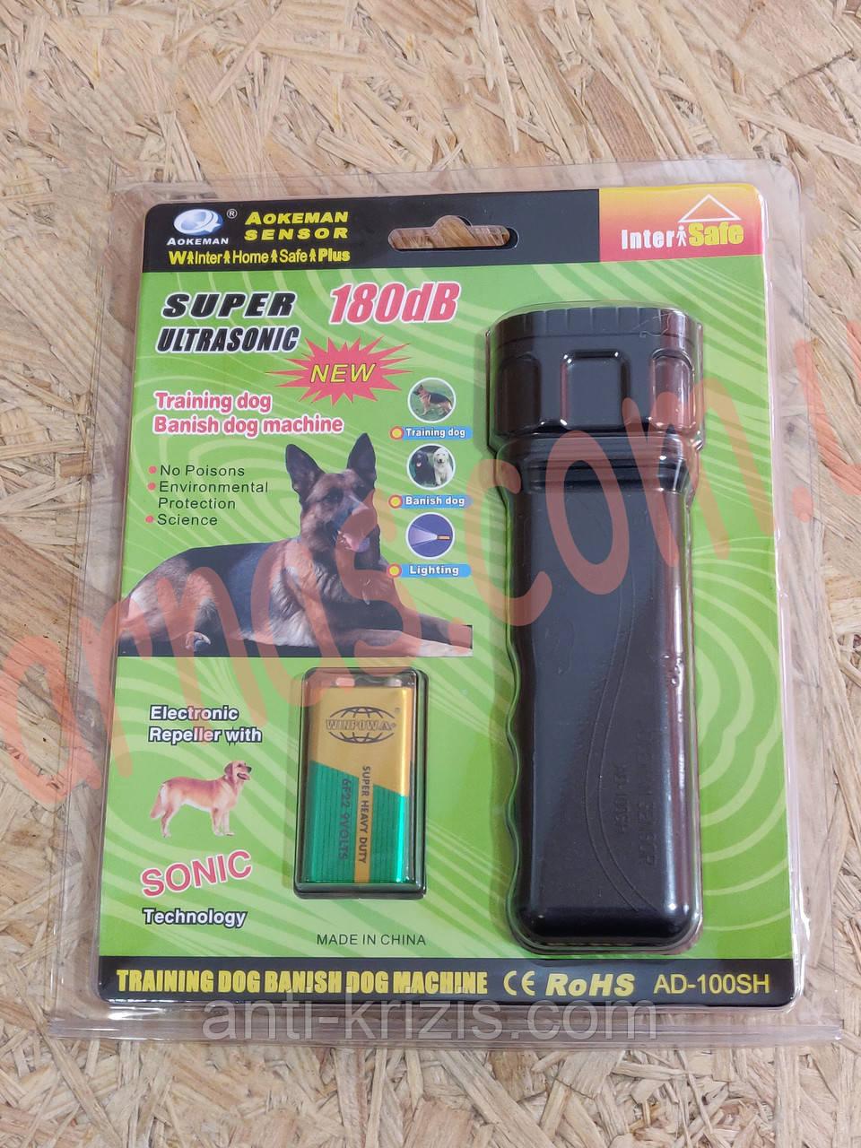 Ультразвуковой отпугиватель собак Aokeman AD-100SH