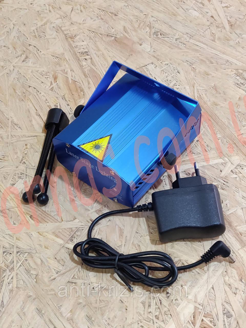 Лазерний проектор LED Mini Laser Stage Lighting