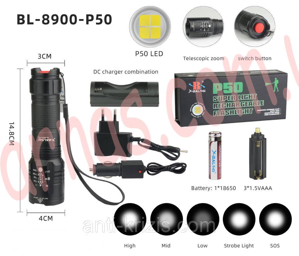 Акумуляторний ліхтар BL-8900-P50