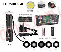 Акумуляторний ліхтар BL-8900-P50, фото 1