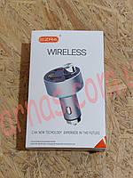 Автомобильное зарядное устройство Wireless (17451-16), фото 1