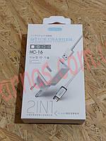 Сетевое зарядное устройство HC-16 usb micro (17541-3)