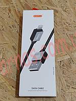 USB iphone кабель (17541-15)