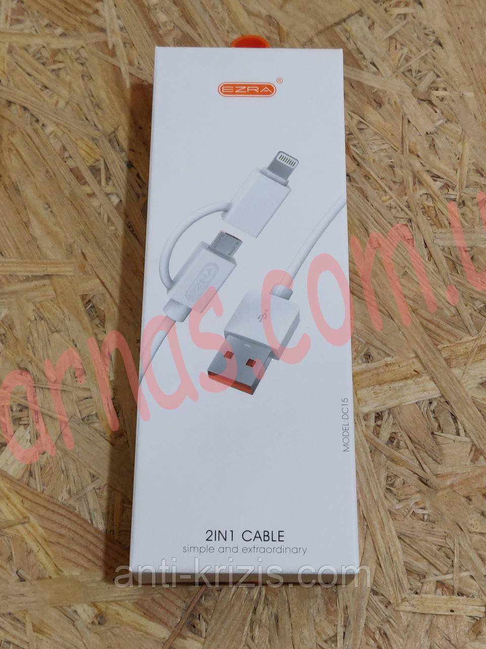 USB iphone кабель (17541-10)