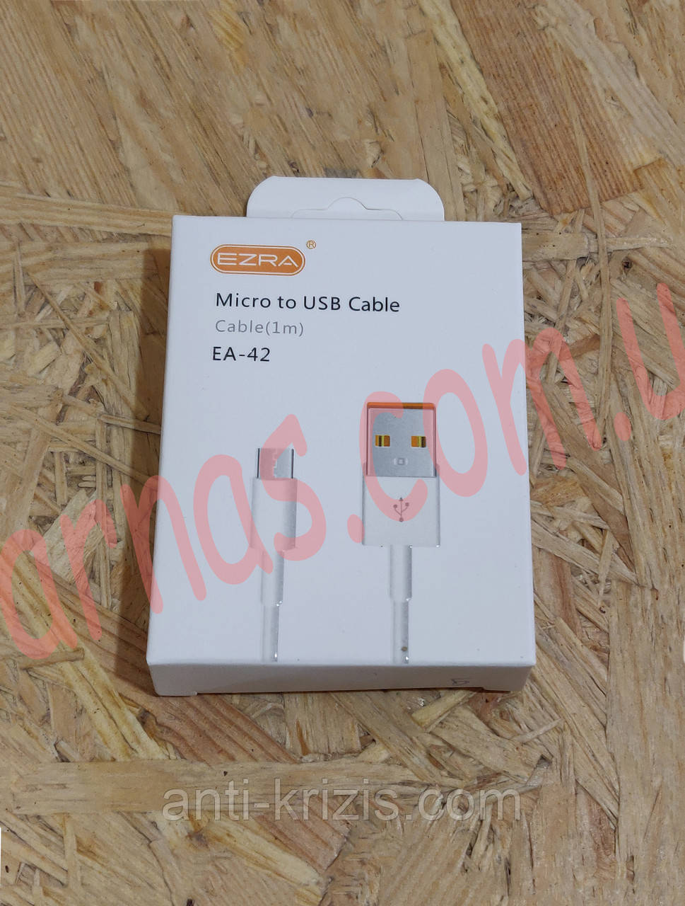 Кабель USB micro (17541-9)