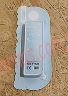 USB iphone кабель (17541-26)