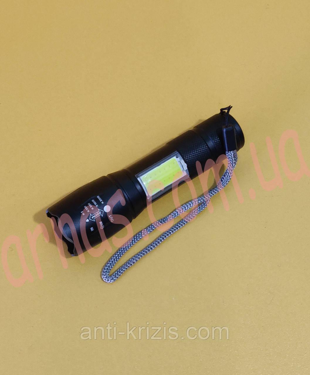 Акумуляторний ліхтар Police BL-T6-29