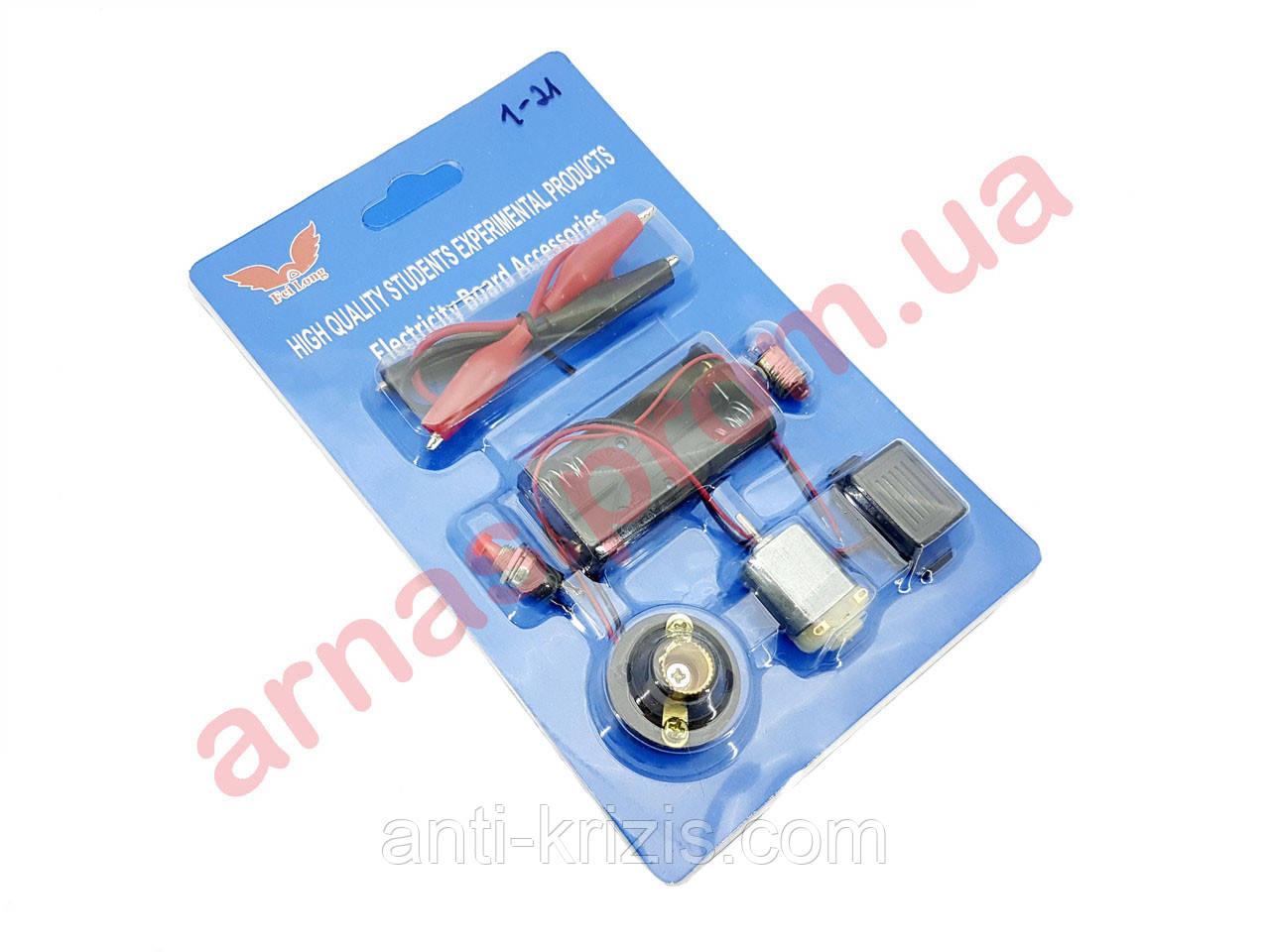 Набір для складання найпростіших електросхем (1-21)