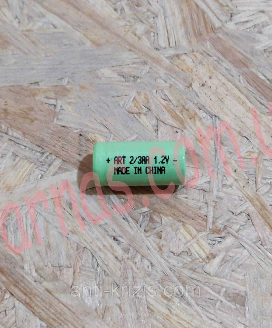 Аккумулятор ART 2/3AA 1.2v