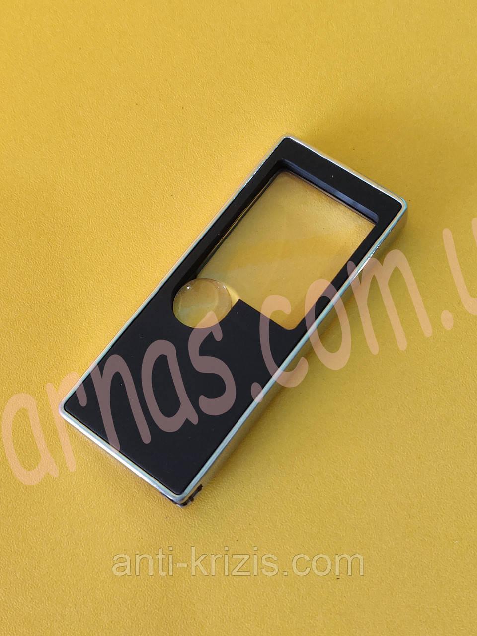 Лупа кишенькова з підсвічуванням Mobile phone multi magnifier TH-7007