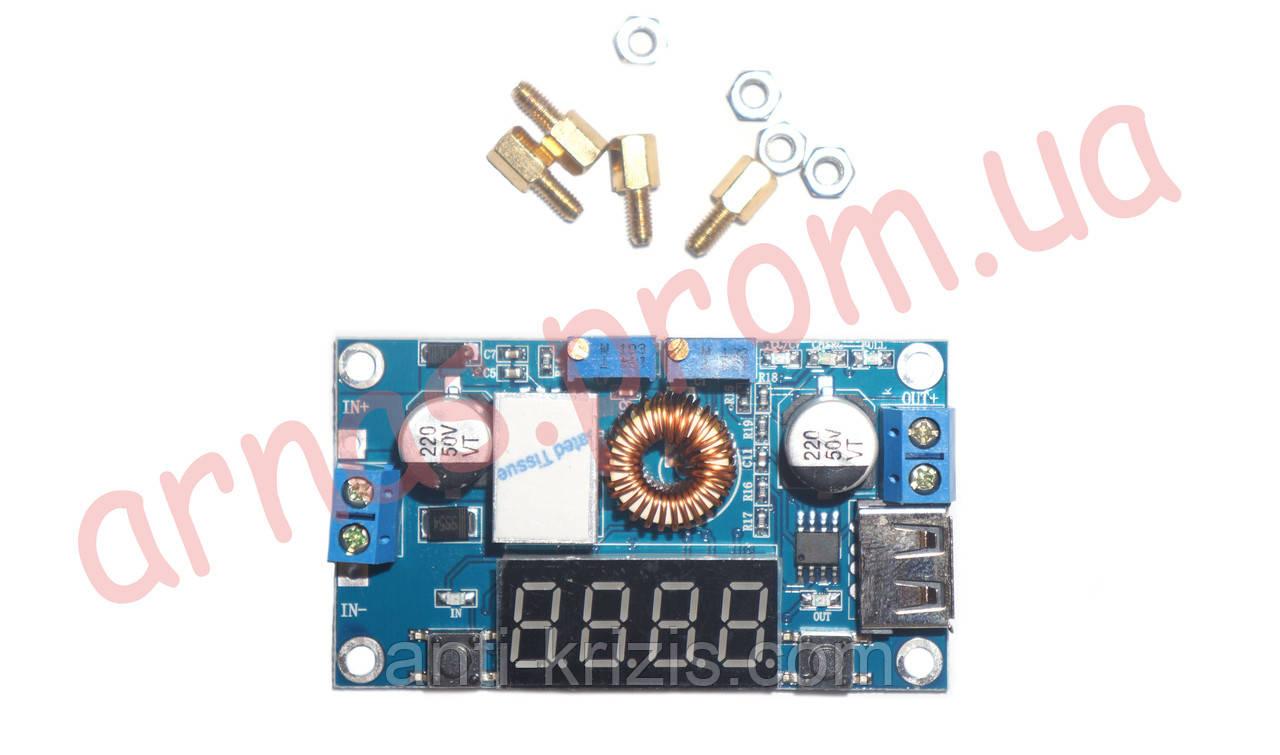 Постоянное напряжение и модуль выключение постоянного тока