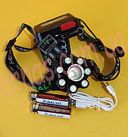 Аккумуляторный налобный фонарь BL-T88-B6-T6, фото 1