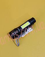 Аккумуляторный фонарь Police BL-T6-19-T6, фото 1