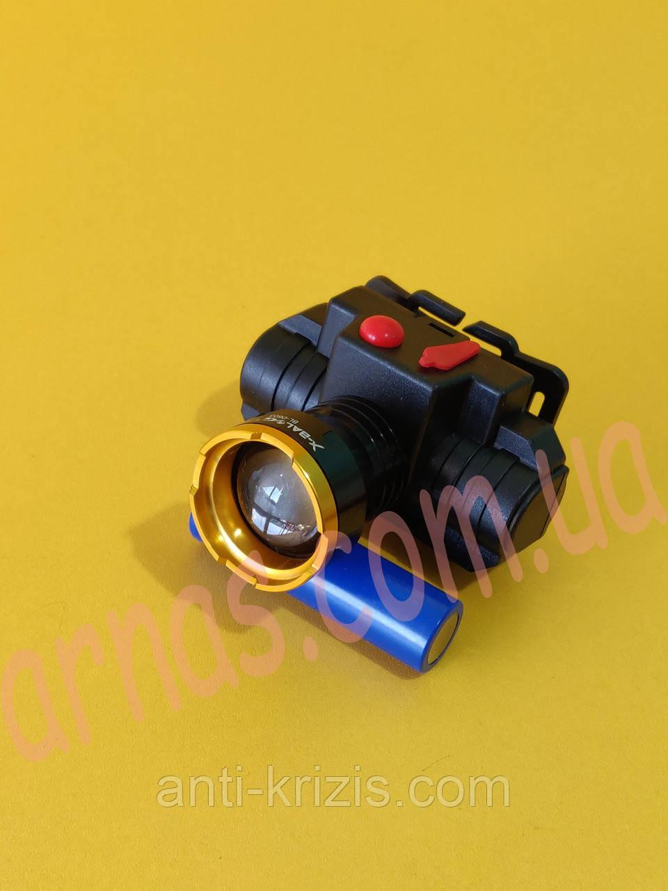 Аккумуляторный налобный фонарь CB-0603-T6