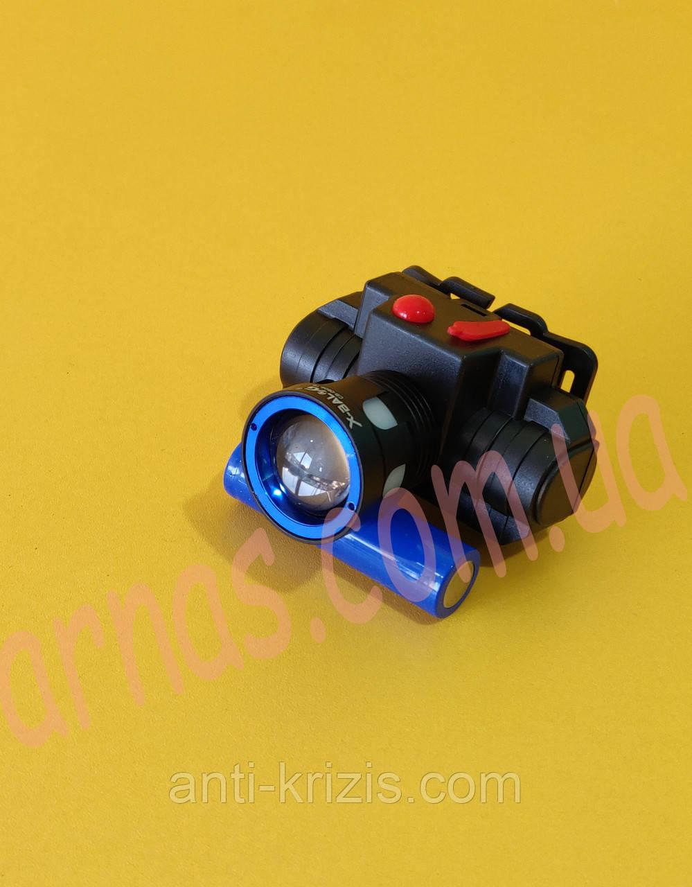 Налобний ліхтар акумуляторний CB-0604-T6