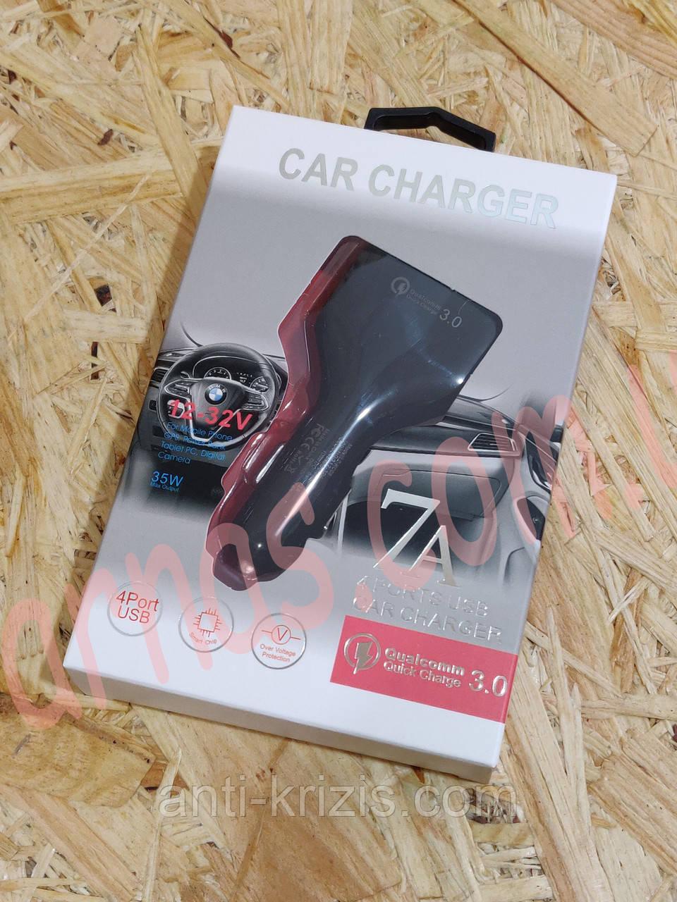 Автомобільний зарядний пристрій Car Charger 4 ports USB (4-3)