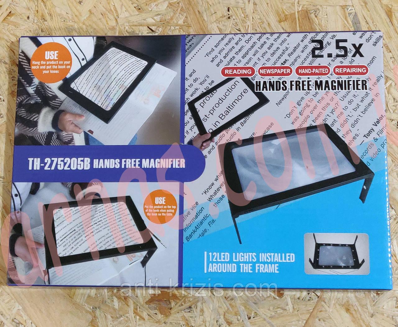 Увеличительная рамка TH-275205B Hands free magnifier