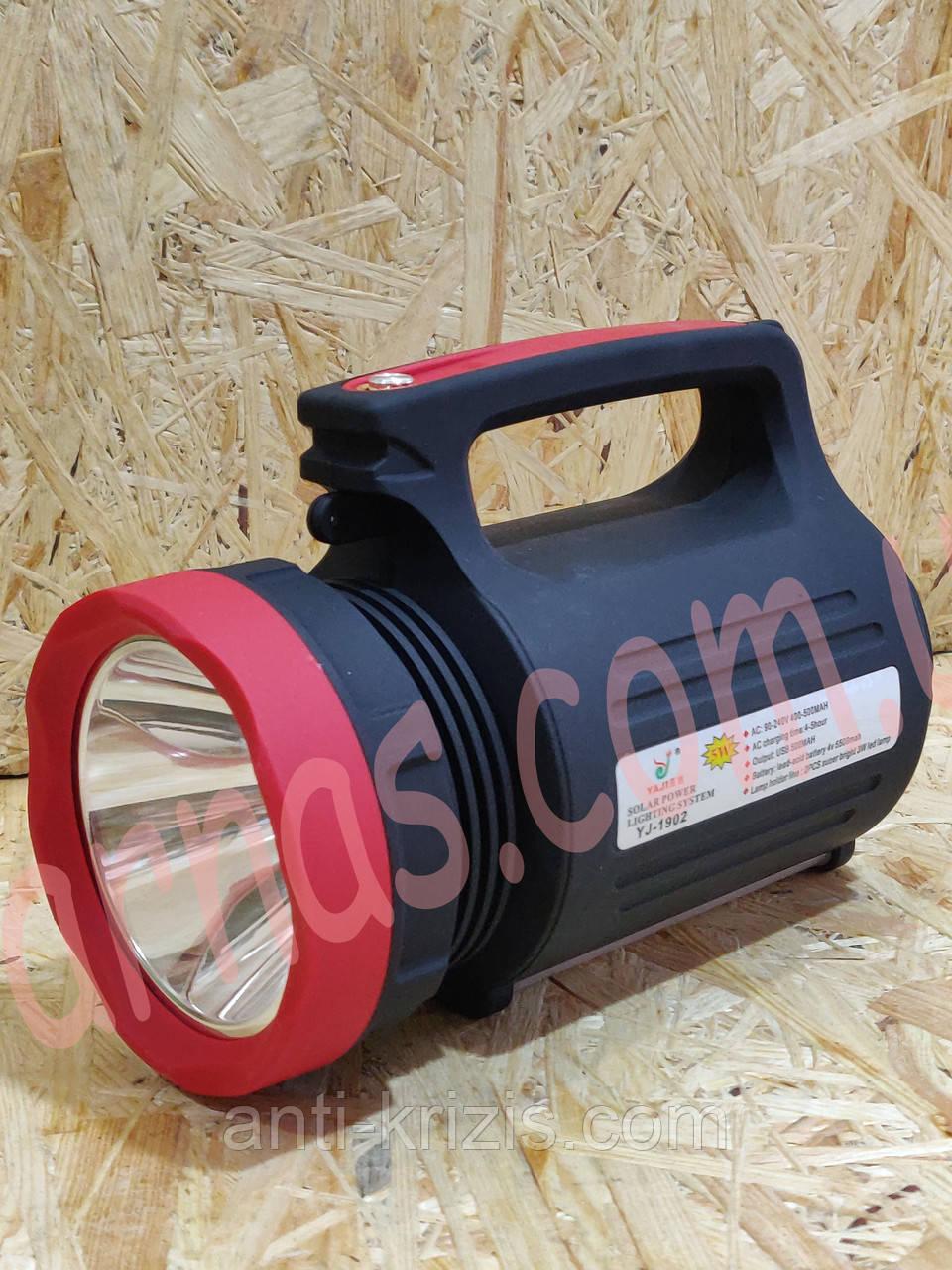 Акумуляторний ліхтар Yajia YJ-1902T (5W+22SMD+Solar battery)