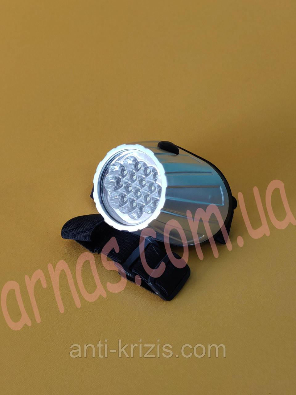 Налобний ліхтар Dingqi 17 діодів