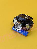 Аккумуляторный налобный фонарь BL-607, фото 1