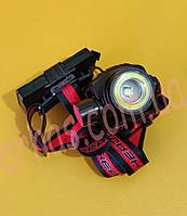 Акумуляторний налобний ліхтар BL-W01-T6, фото 1