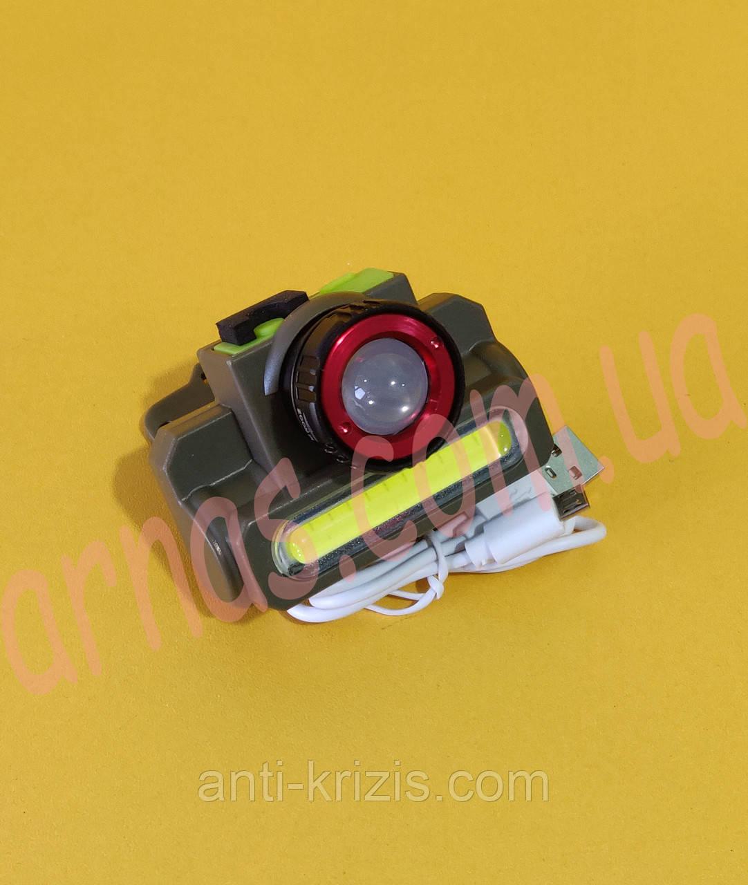 Аккумуляторный налобный фонарь BL-8808