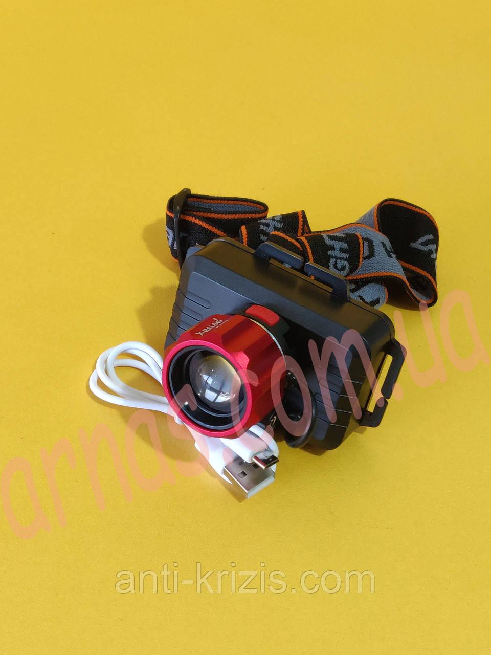Аккумуляторный налобный фонарь BL-T99
